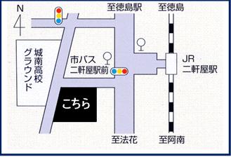 二軒屋駅から徳島視覚支援学校までの地図