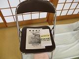 健康教室のパンフレットとタオル